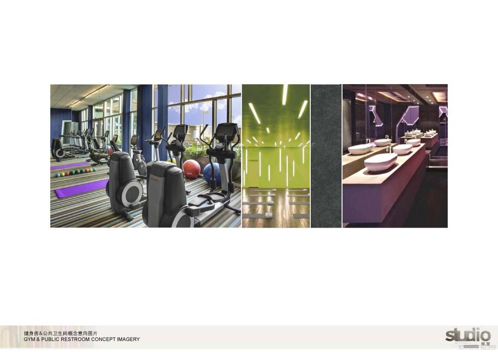 赫室(studio)--广州雅乐轩酒店公共区域二期汇报201208_雅乐轩酒店裙楼部分二期成果汇报_页面_24.jpg