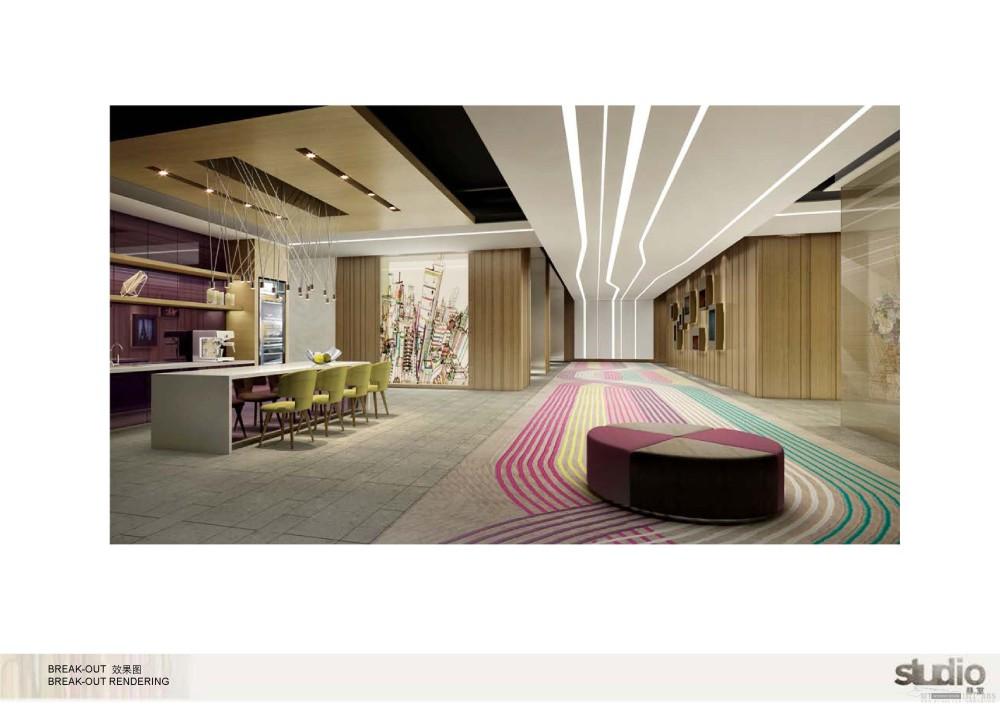 赫室(studio)--广州雅乐轩酒店公共区域二期汇报201208_雅乐轩酒店裙楼部分二期成果汇报_页面_32.jpg