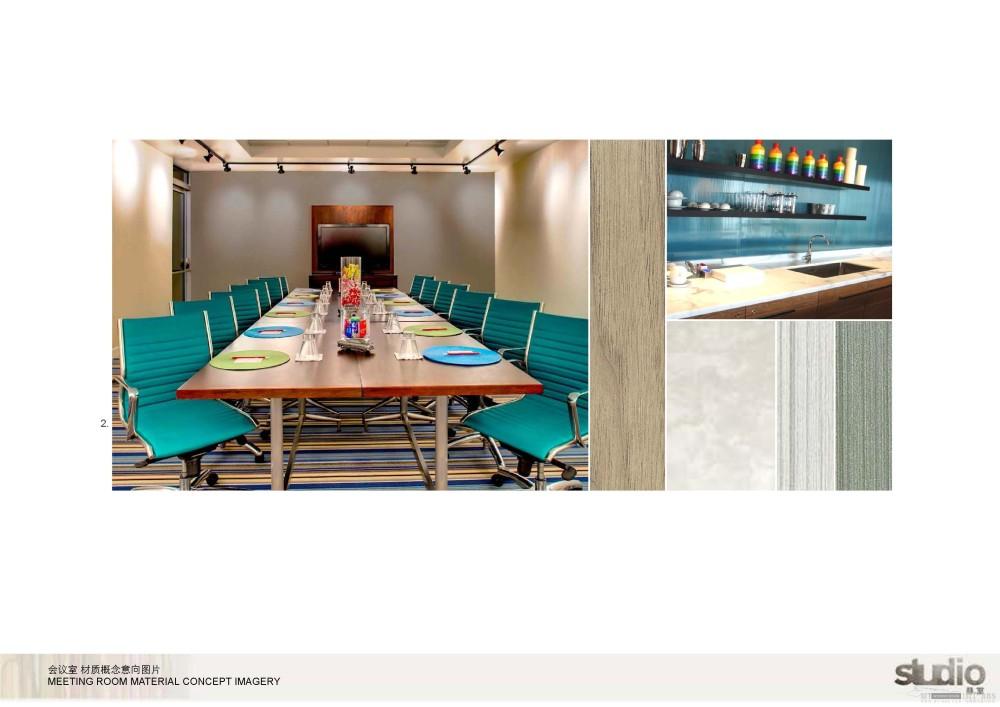 赫室(studio)--广州雅乐轩酒店公共区域二期汇报201208_雅乐轩酒店裙楼部分二期成果汇报_页面_34.jpg