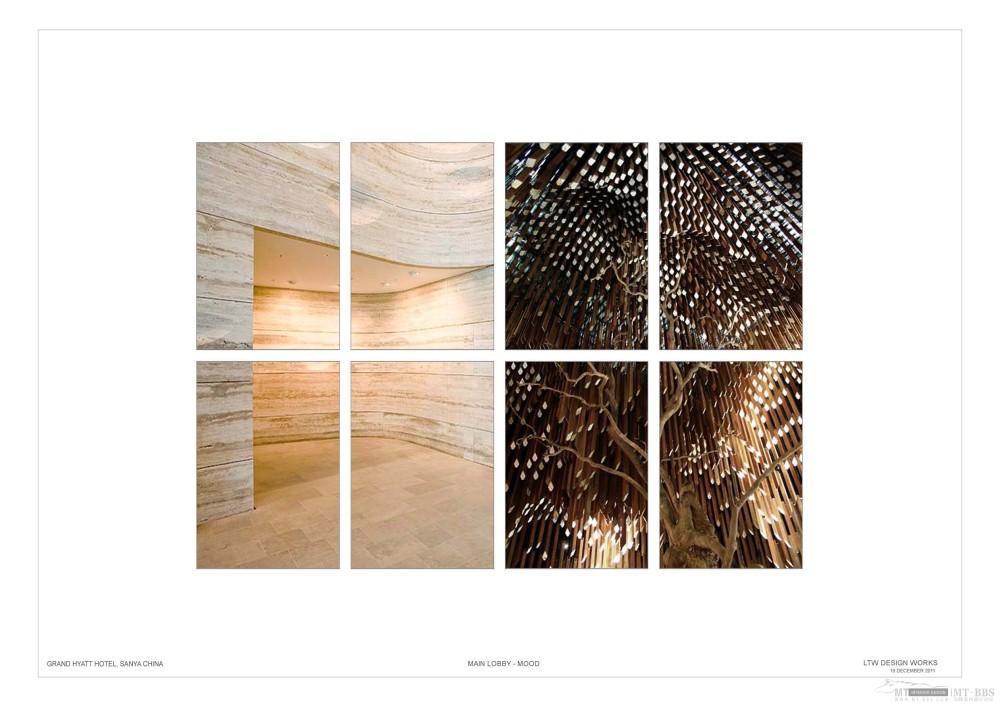 LTW--三亚君悦酒店概念汇报20111219_LTW_三亚君悦_Page_04.jpg