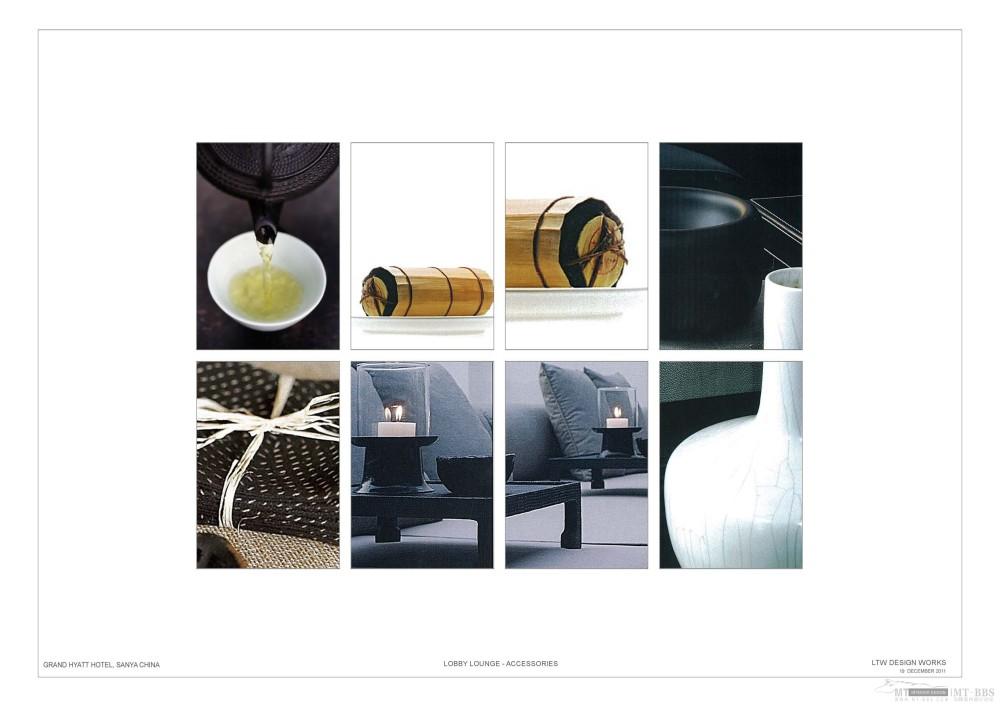 LTW--三亚君悦酒店概念汇报20111219_LTW_三亚君悦_Page_20.jpg