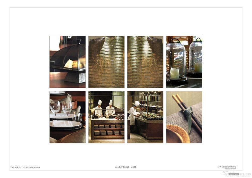 LTW--三亚君悦酒店概念汇报20111219_LTW_三亚君悦_Page_29.jpg