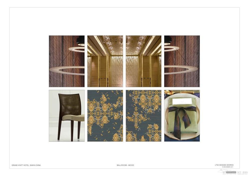 LTW--三亚君悦酒店概念汇报20111219_LTW_三亚君悦_Page_47.jpg