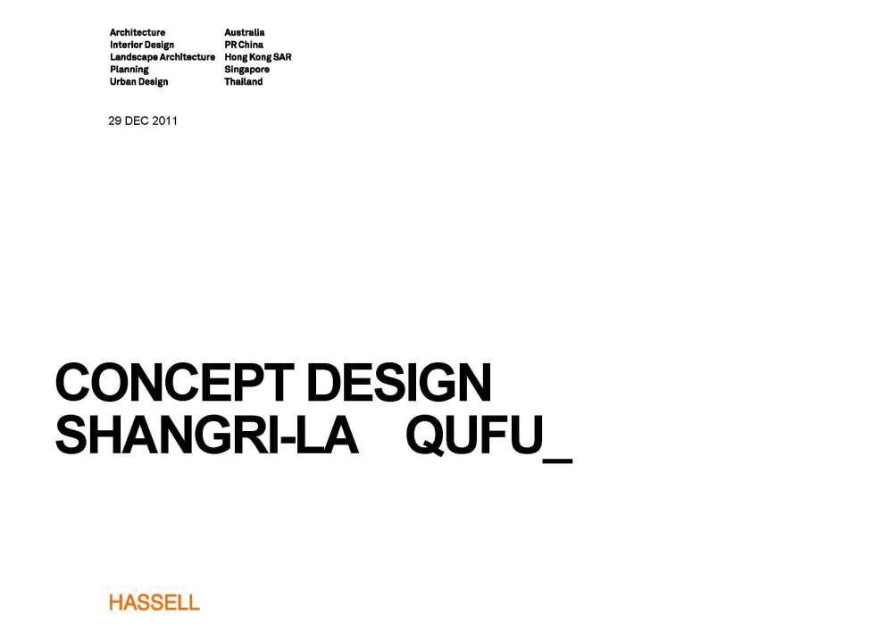 Concept design_Shangri-la QF _Page_01.jpg