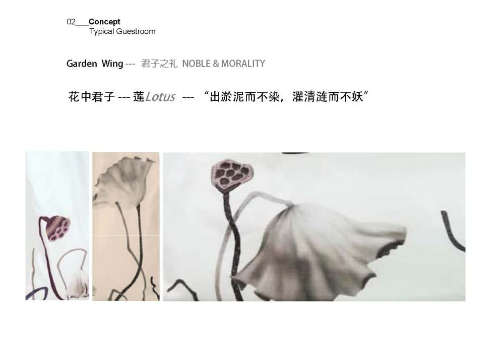 Concept design_Shangri-la QF _Page_07.jpg