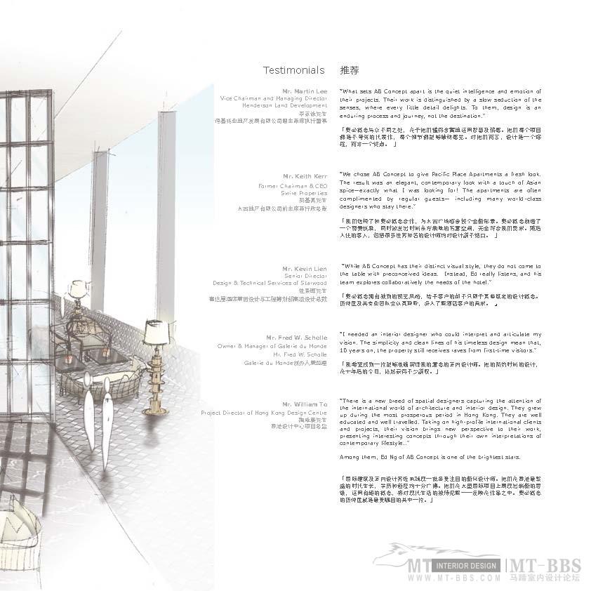 AB concept--伍仲匡_reset new format-2012_页面_003.jpg