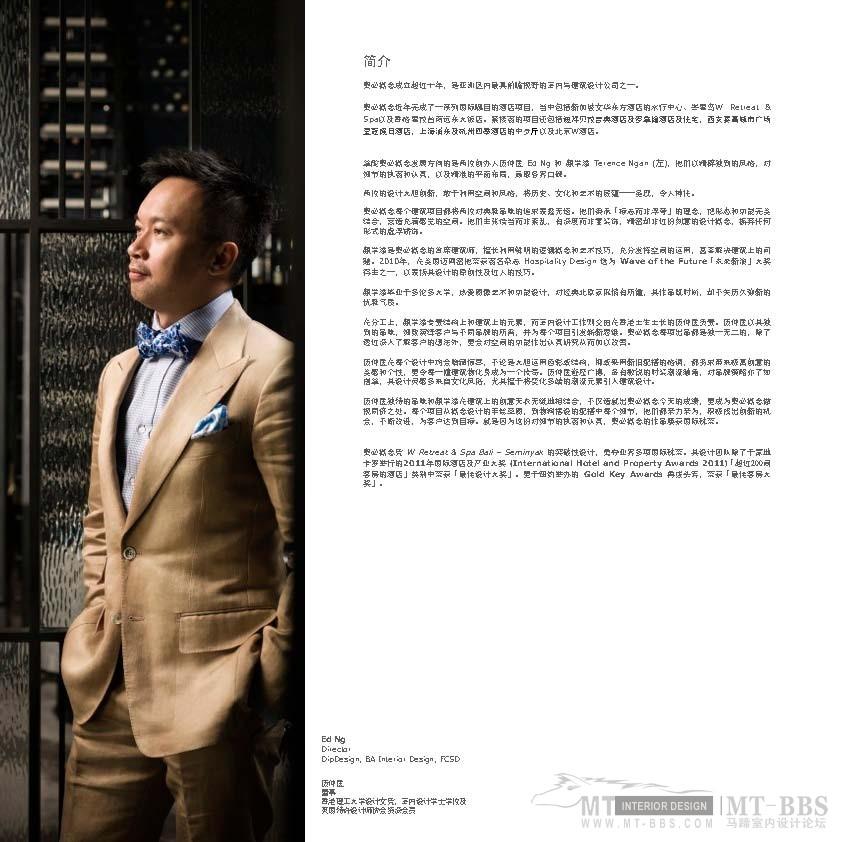 AB concept--伍仲匡_reset new format-2012_页面_005.jpg