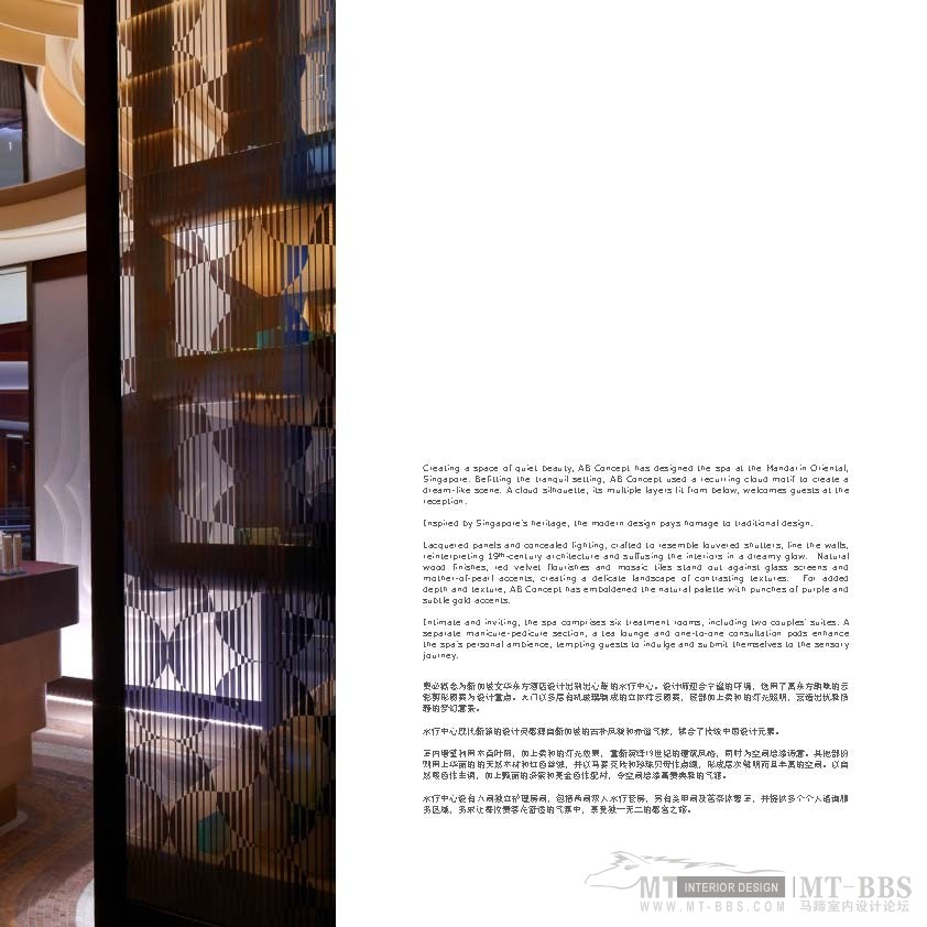 AB concept--伍仲匡_reset new format-2012_页面_011.jpg