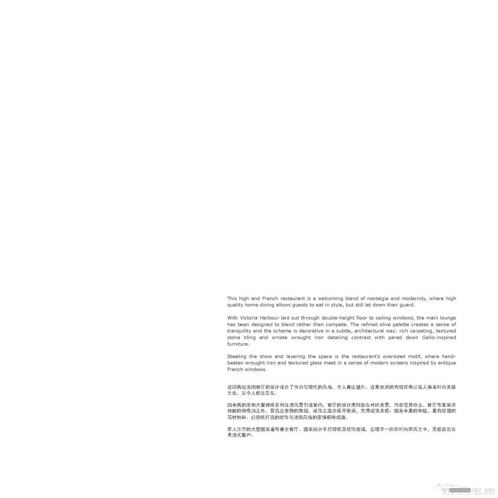 AB concept--伍仲匡_reset new format-2012_页面_027.jpg