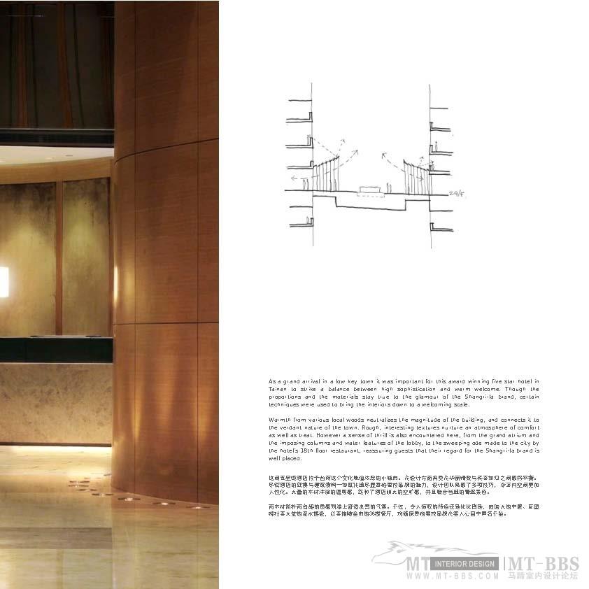 AB concept--伍仲匡_reset new format-2012_页面_037.jpg