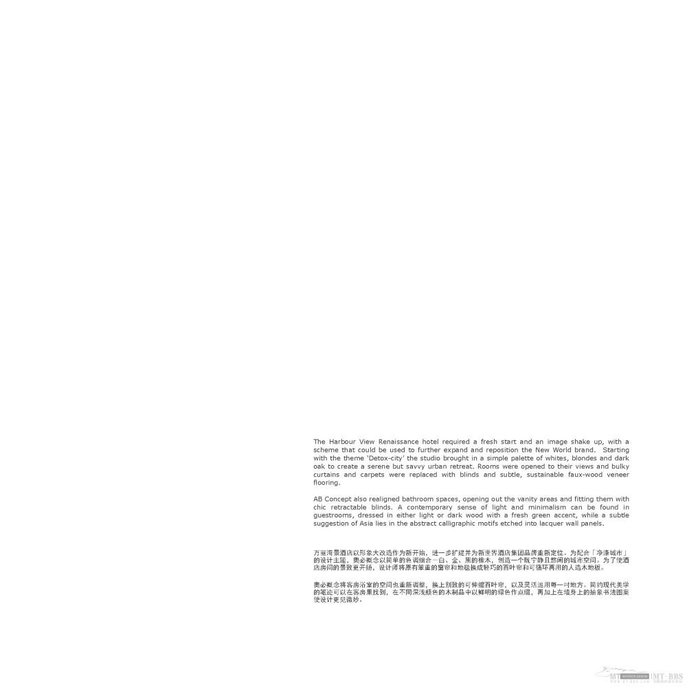 AB concept--伍仲匡_reset new format-2012_页面_049.jpg