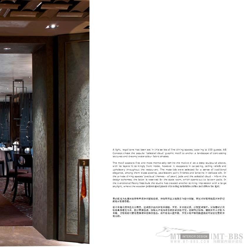 AB concept--伍仲匡_reset new format-2012_页面_061.jpg