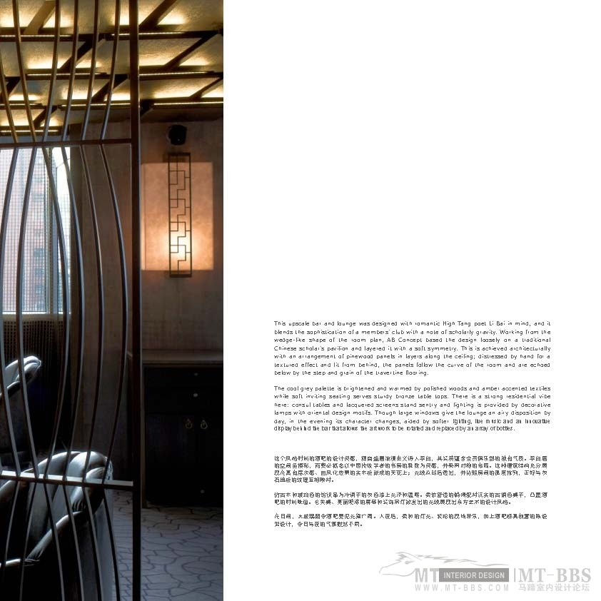AB concept--伍仲匡_reset new format-2012_页面_071.jpg