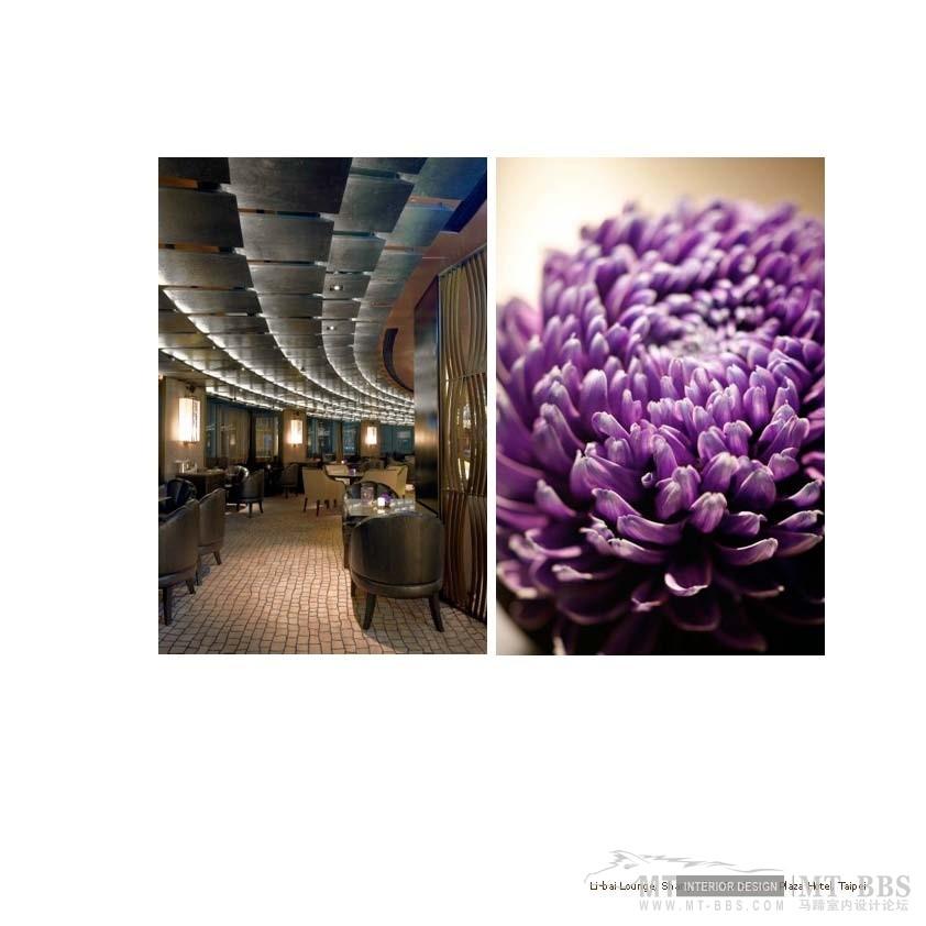 AB concept--伍仲匡_reset new format-2012_页面_073.jpg