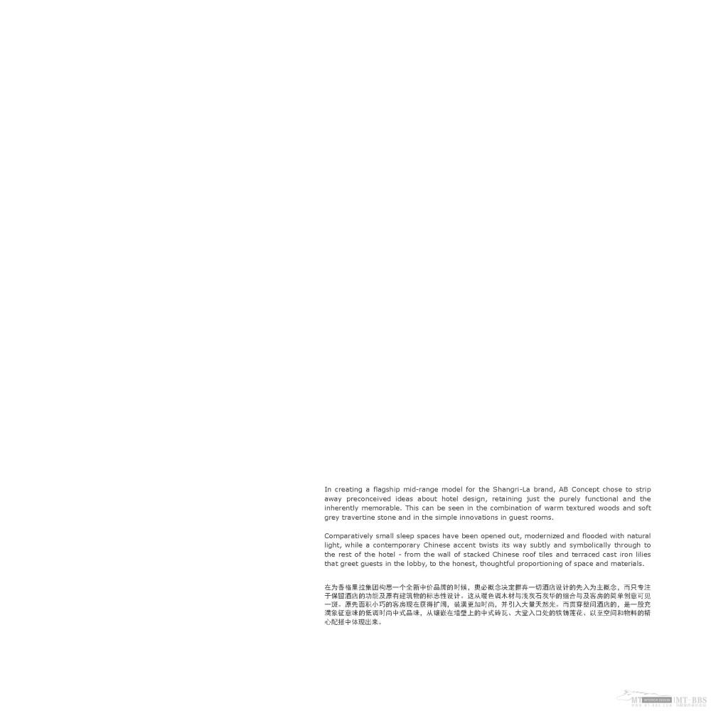 AB concept--伍仲匡_reset new format-2012_页面_077.jpg