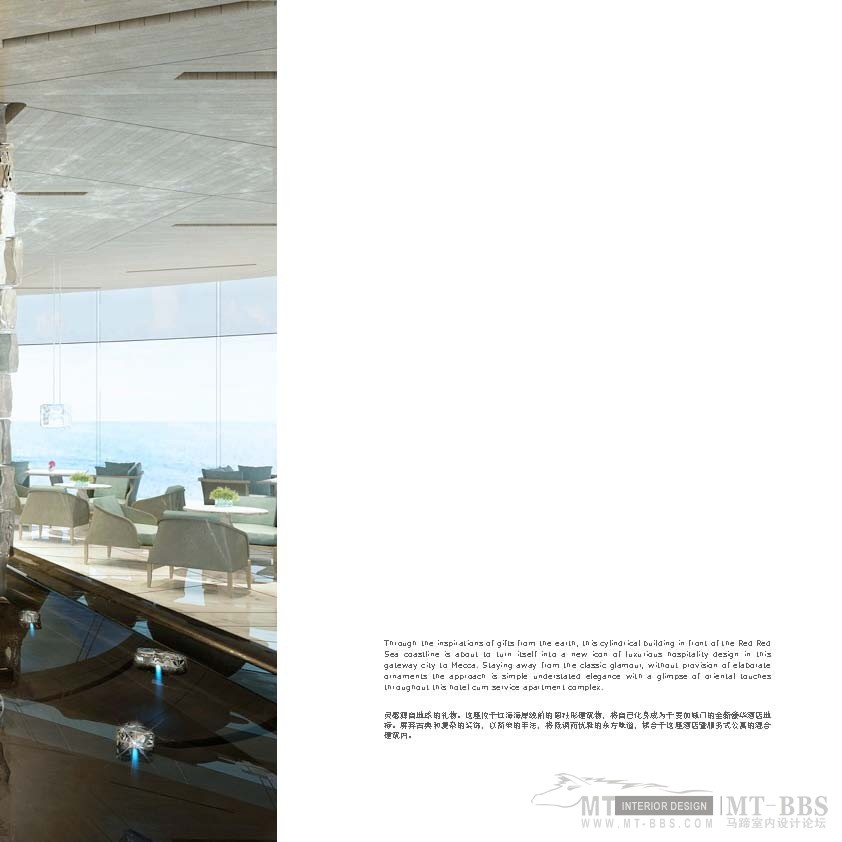 AB concept--伍仲匡_reset new format-2012_页面_091.jpg