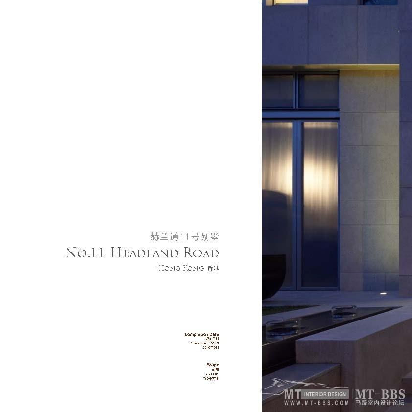 AB concept--伍仲匡_reset new format-2012_页面_096.jpg