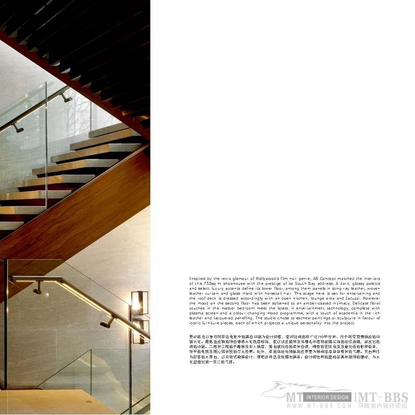 AB concept--伍仲匡_reset new format-2012_页面_099.jpg