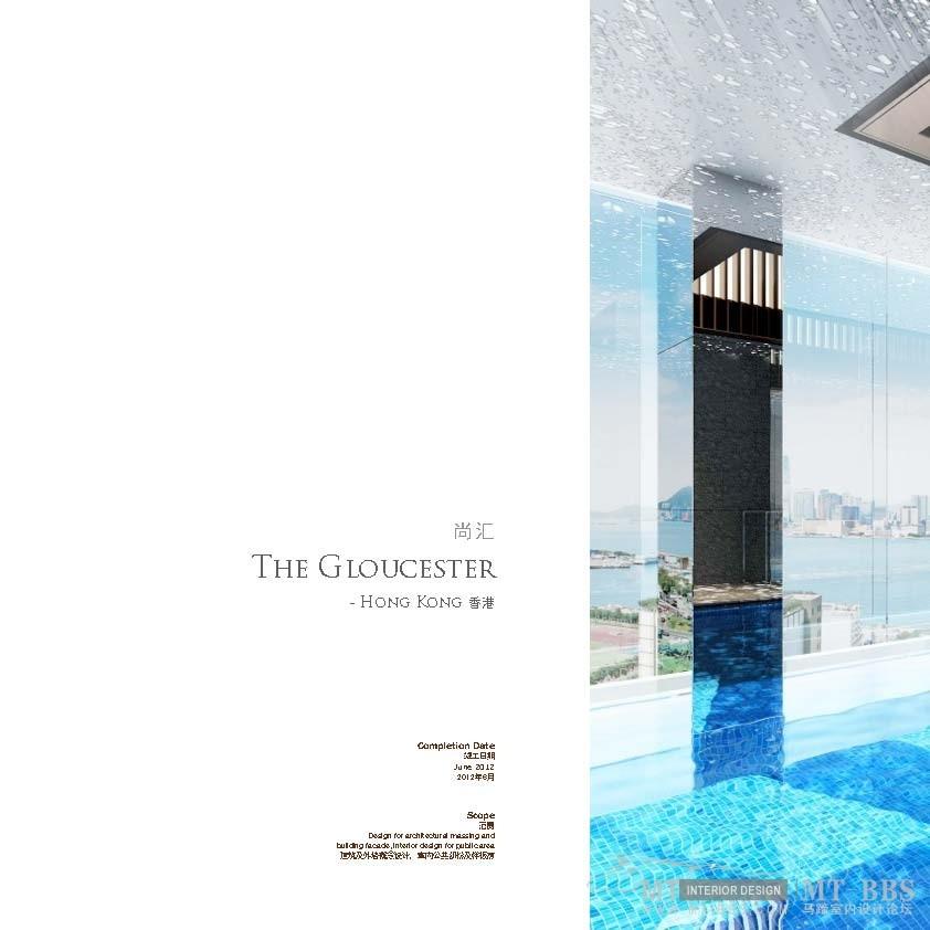 AB concept--伍仲匡_reset new format-2012_页面_106.jpg