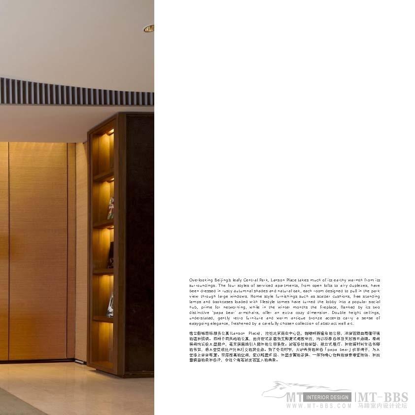 AB concept--伍仲匡_reset new format-2012_页面_123.jpg