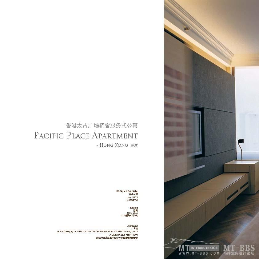 AB concept--伍仲匡_reset new format-2012_页面_126.jpg