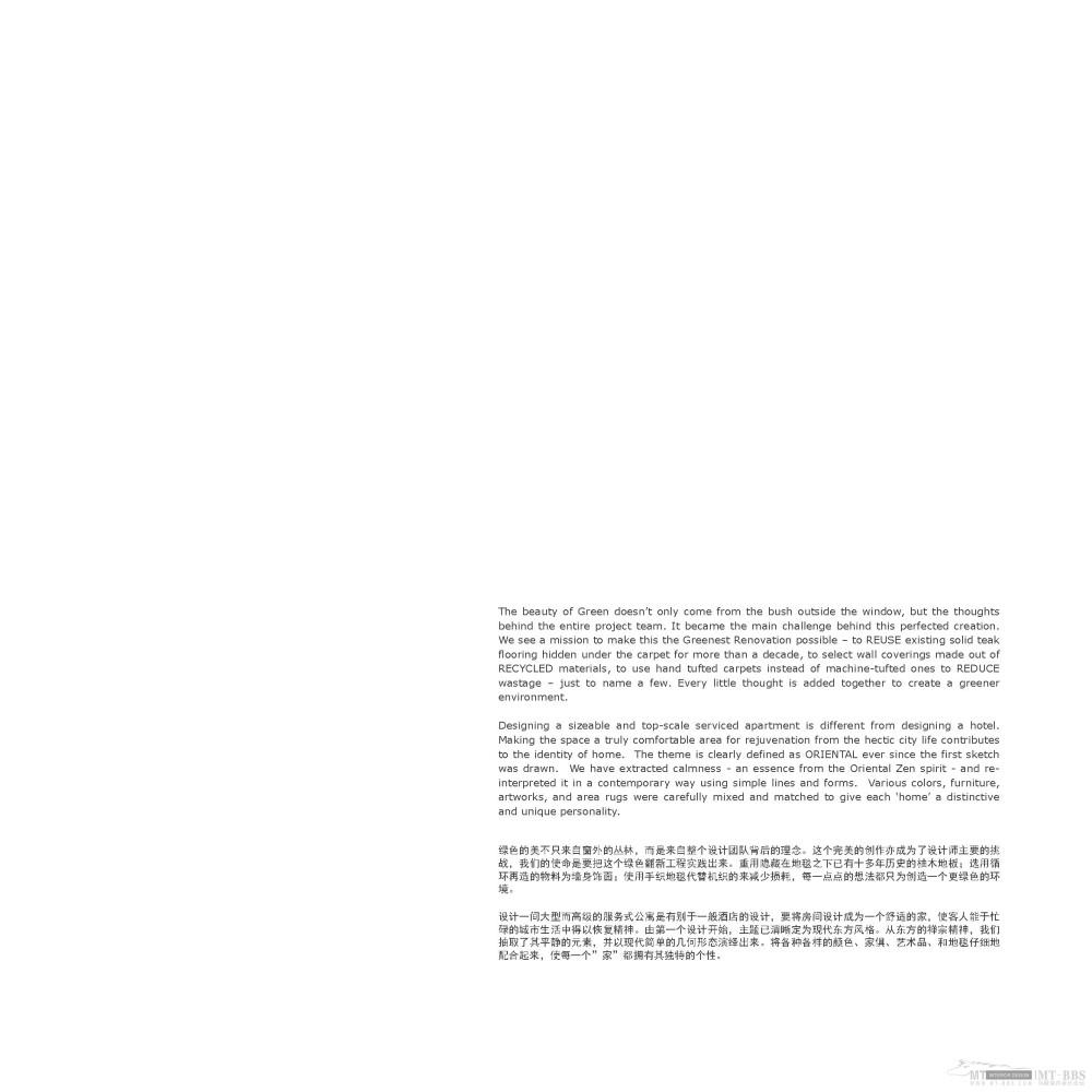 AB concept--伍仲匡_reset new format-2012_页面_129.jpg