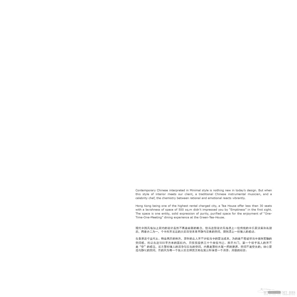 AB concept--伍仲匡_reset new format-2012_页面_135.jpg