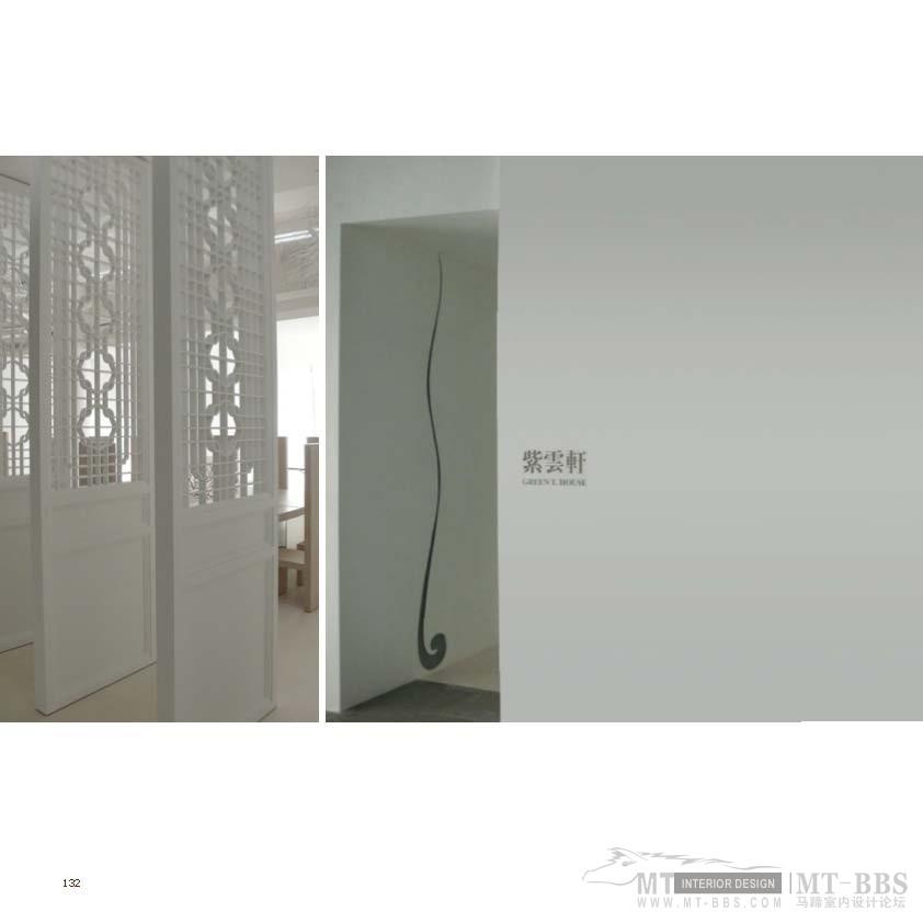 AB concept--伍仲匡_reset new format-2012_页面_136.jpg