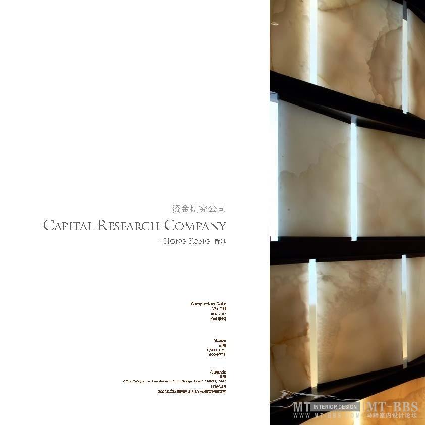 AB concept--伍仲匡_reset new format-2012_页面_138.jpg