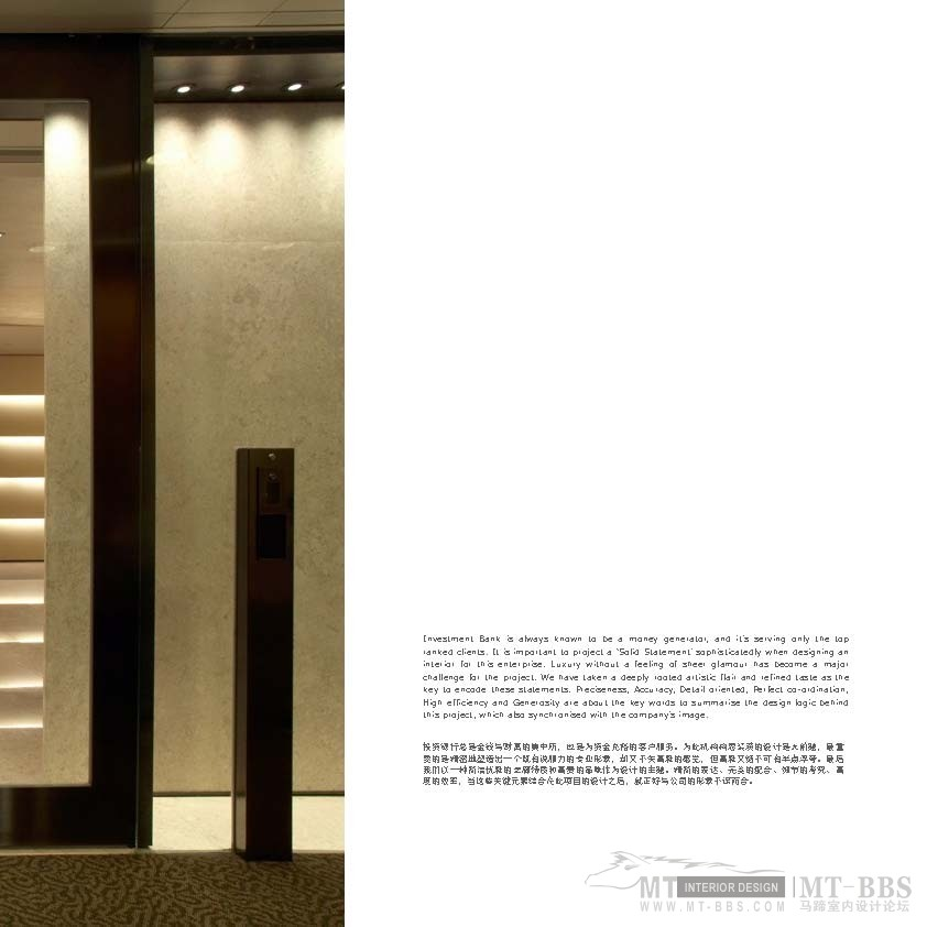 AB concept--伍仲匡_reset new format-2012_页面_141.jpg