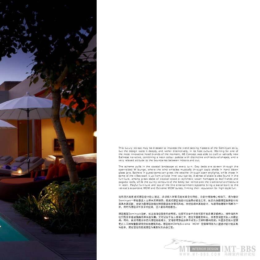 AB concept--伍仲匡_reset new format-2012_页面_155.jpg
