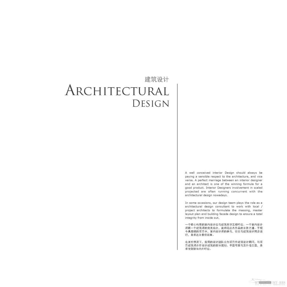 AB concept--伍仲匡_reset new format-2012_页面_181.jpg