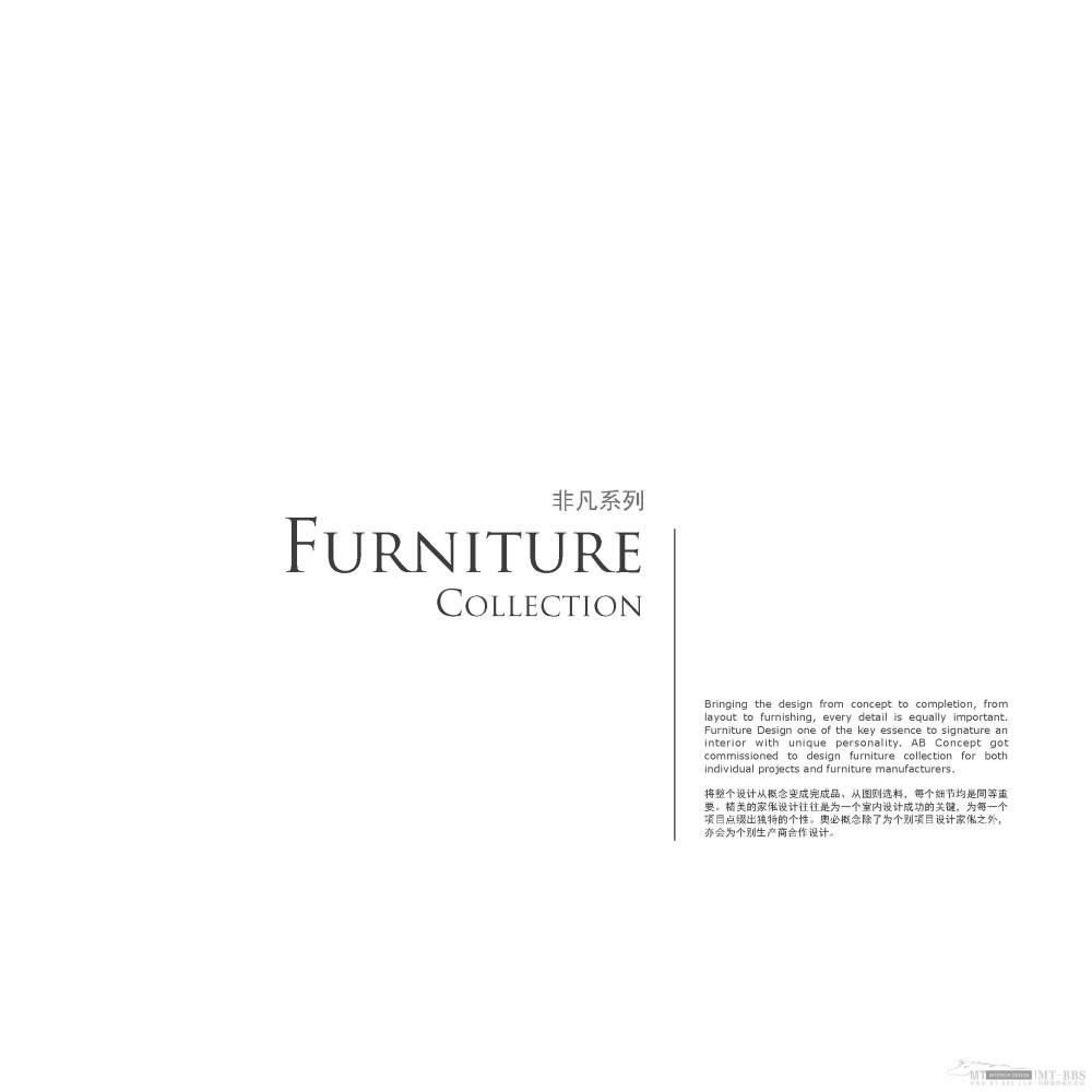 AB concept--伍仲匡_reset new format-2012_页面_185.jpg