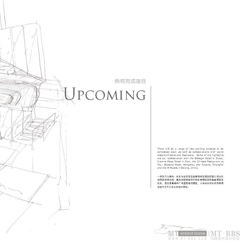 AB concept--伍仲匡_reset new format-2012_页面_187.jpg