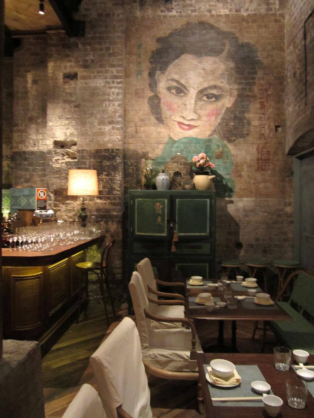 悉尼Mr.Wong中餐粤菜馆--极具中国风情的餐馆_img_1599.jpg