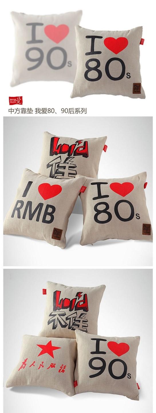 免费分享个人收藏的抱枕,希望同仁们喜欢_2012081611400298352.jpg
