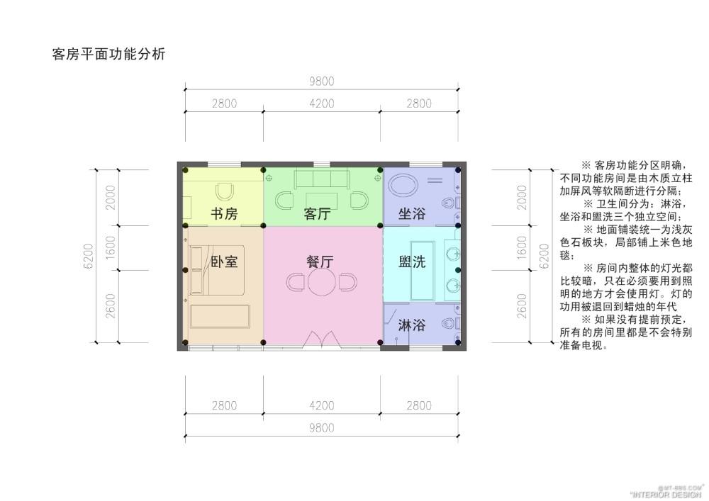 杭州法云安缦度假酒店案例分析0018.jpg