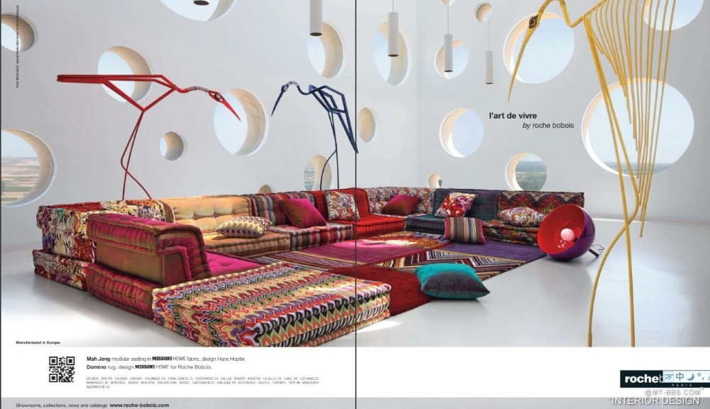 最新国外室内杂志Elle_decor_1303-法国版PDF格式_3.jpg