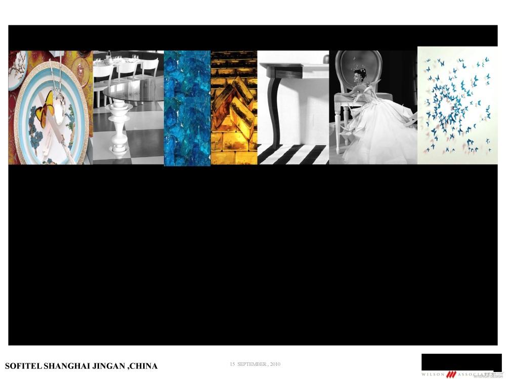 Wilson&Associates--上海静安华敏索菲特酒店55&56层餐厅方案20100915_2010.09.15 Sofitel Shanghai  Jing An_页面_01.jpg