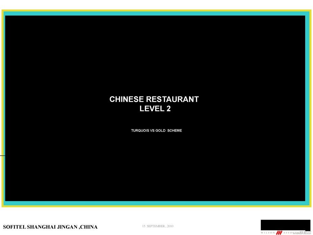 Wilson&Associates--上海静安华敏索菲特酒店55&56层餐厅方案20100915_2010.09.15 Sofitel Shanghai  Jing An_页面_02.jpg