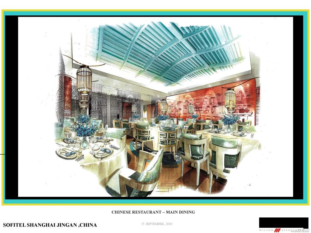 Wilson&Associates--上海静安华敏索菲特酒店55&56层餐厅方案20100915_2010.09.15 Sofitel Shanghai  Jing An_页面_04.jpg