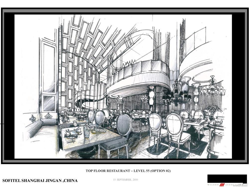 Wilson&Associates--上海静安华敏索菲特酒店55&56层餐厅方案20100915_2010.09.15 Sofitel Shanghai  Jing An_页面_11.jpg