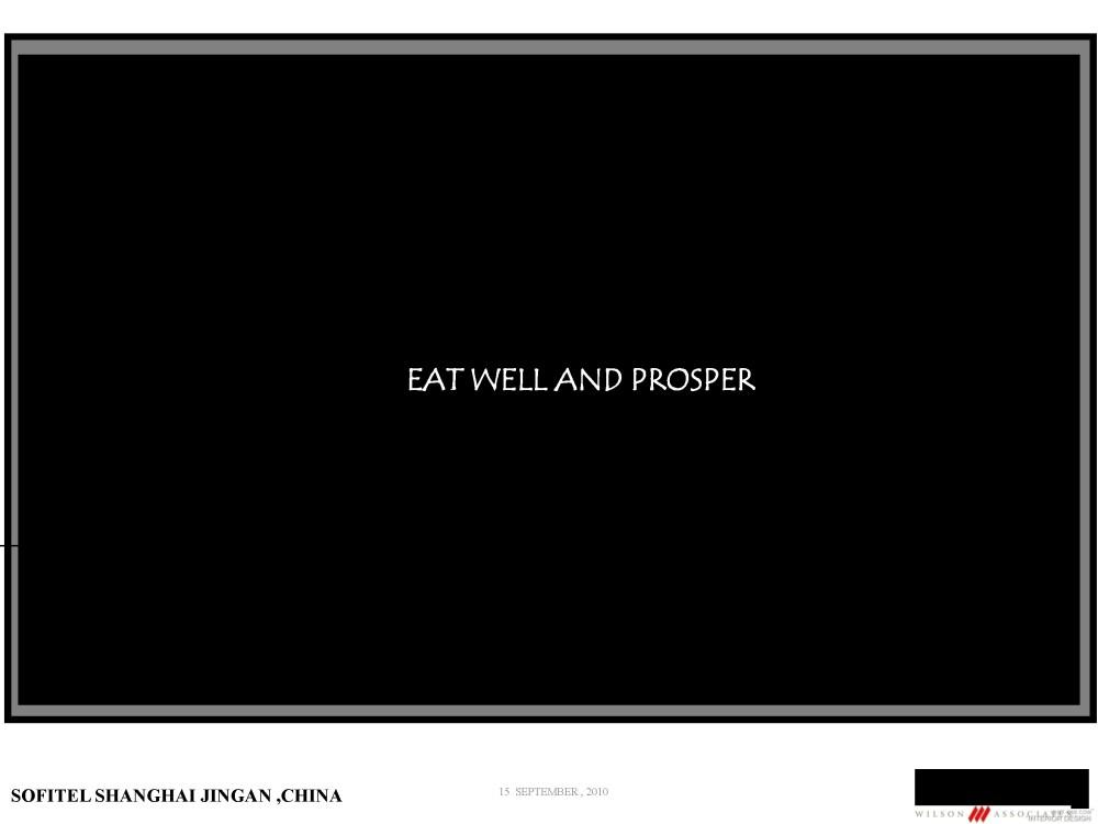 Wilson&Associates--上海静安华敏索菲特酒店55&56层餐厅方案20100915_2010.09.15 Sofitel Shanghai  Jing An_页面_17.jpg