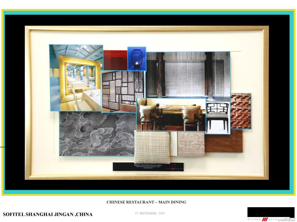 Wilson&Associates--上海静安华敏索菲特酒店55&56层餐厅方案20100915_2010.09.15 Sofitel Shanghai  Jing An_页面_05.jpg
