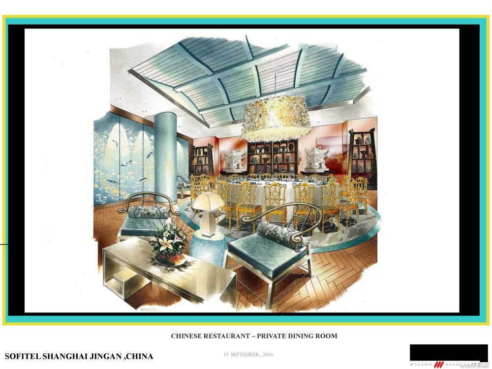 Wilson&Associates--上海静安华敏索菲特酒店55&56层餐厅方案20100915_2010.09.15 Sofitel Shanghai  Jing An_页面_06.jpg