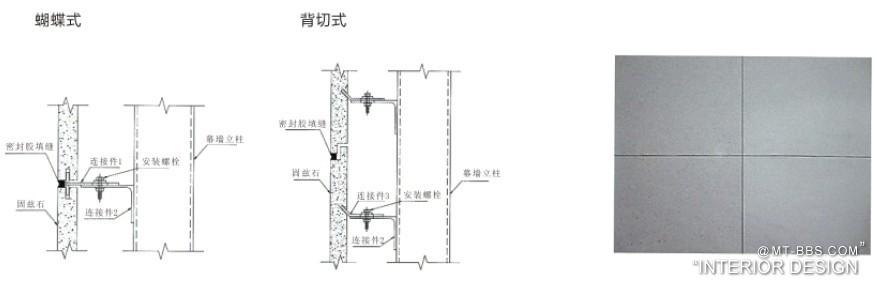 GRG/GRC深化设计制图参考案列_4343243.jpg