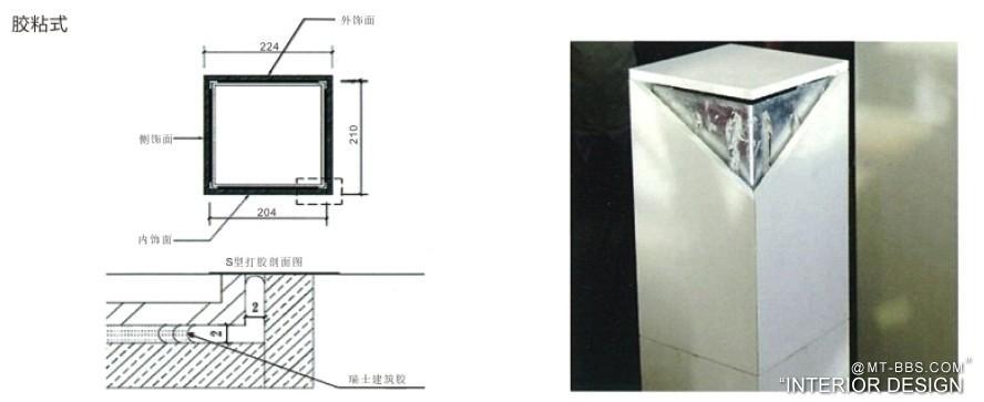 GRG/GRC深化设计制图参考案列_43243242.jpg