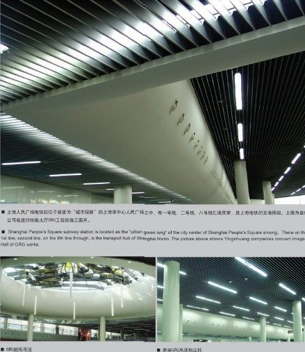 GRG/GRC深化设计制图参考案列_432212132.jpg