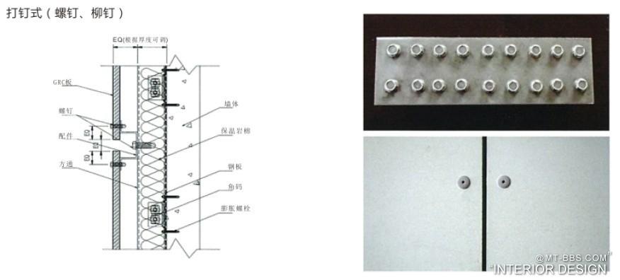 GRG/GRC深化设计制图参考案列_432432432.jpg