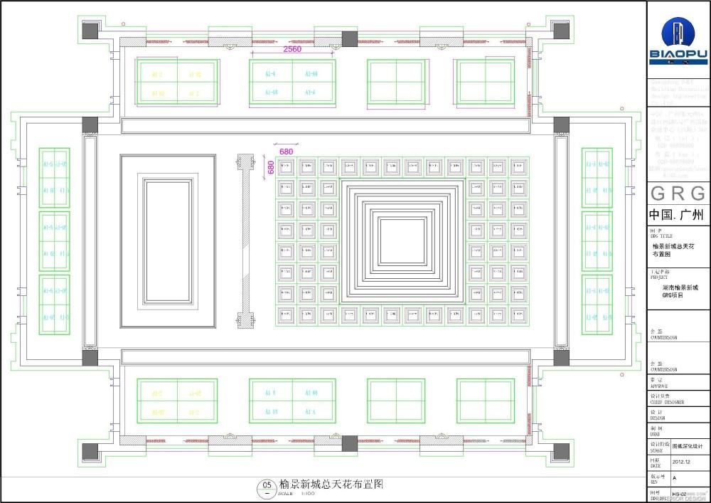 GRG/GRC深化设计制图参考案列_湖南榆景新城项目-布局2.jpg